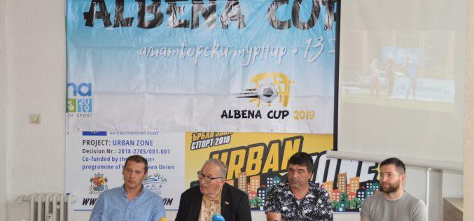 Рекорден брой отбори се записаха на Албена Къп 2019