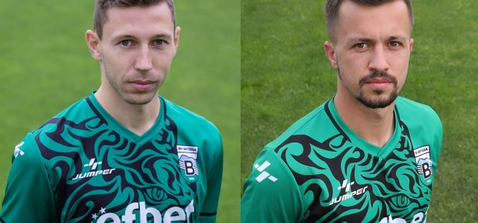 Витоша (Бистрица) се раздели с двама футболисти