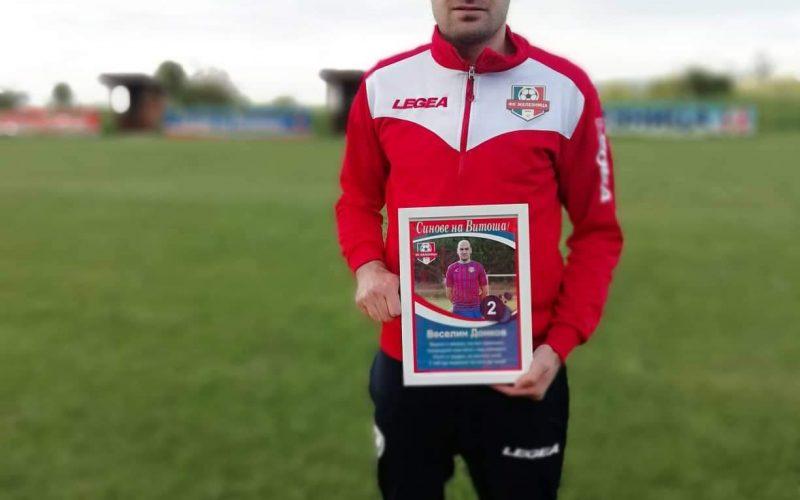 Новият администратор на Левски е футболист на…Железница