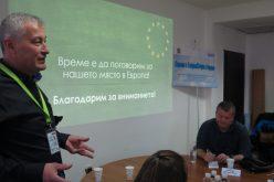 """Студио дискусия """"Smart София"""" в Дома на Европа"""