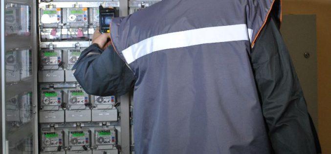 Планирани прекъсвания на електрозахранването на територията на Софийска област за периода от 03 до 07.06.2019 г.