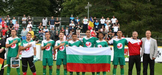 България надигра САЩ и Литва във втория ден на Homeless World Cup