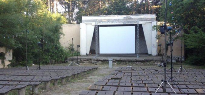 На лятно кино в Елин Пелин