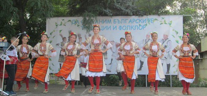 """""""Илиянци"""" празнува на Илинден традиционния си събор"""