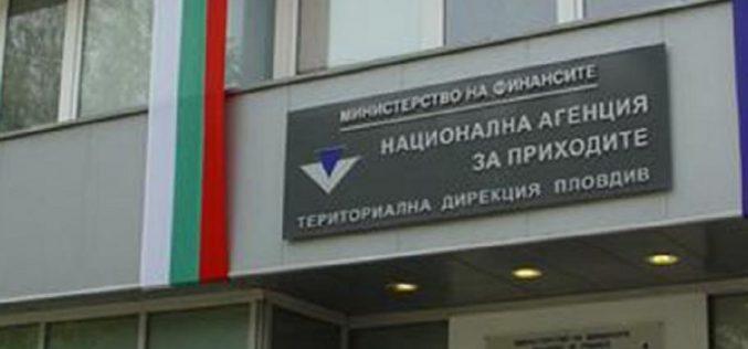 Ето кои българи са застрашени след хакерската атака срещу НАП