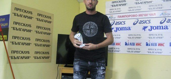 Даниел Младенов: Нашата цел e да избегнем баражите