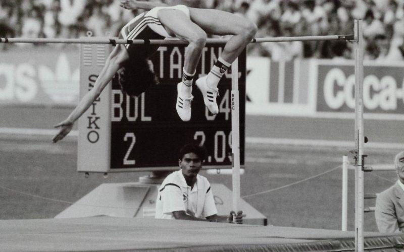 32 години 209 см: Световният рекорд на скок височина още е български