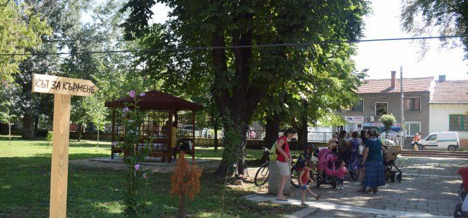 Откриха нов кът за кърмене в парка на Елин Пелин