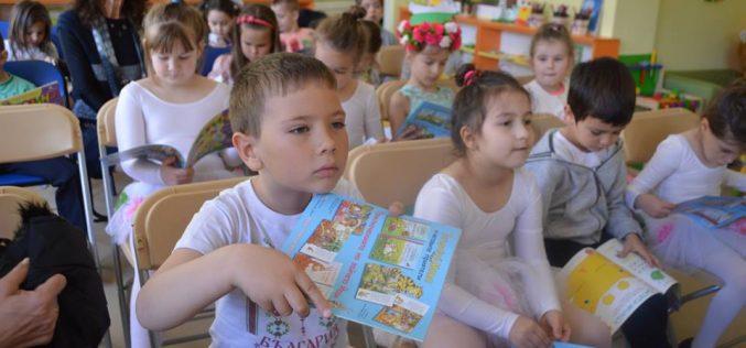 """Над 250 деца се включиха в кампанията """"Ти си НАДЕЖДА на пътя"""""""