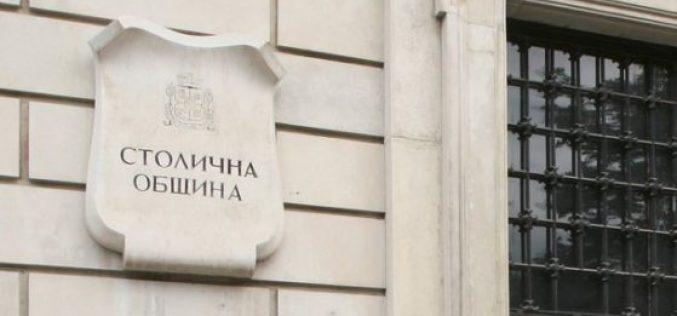Местни избори 2019 София – всички кандидати за Столична община и София област