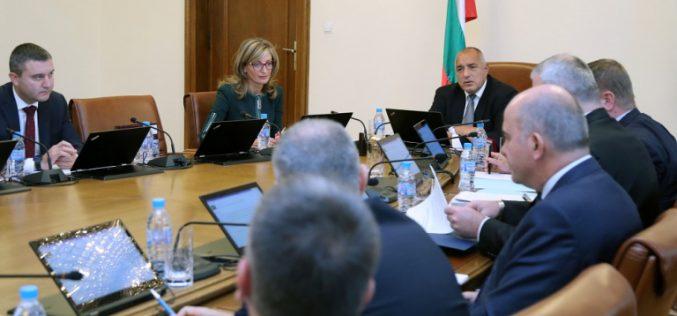 Вижте изискванията на България към Северна Македония за членство в ЕС
