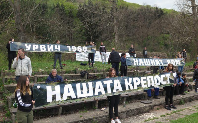 Неприятен инцидент на мача на ЦСКА 1948 в Пасарел! Публика нахлу на терена, прекратиха срещата