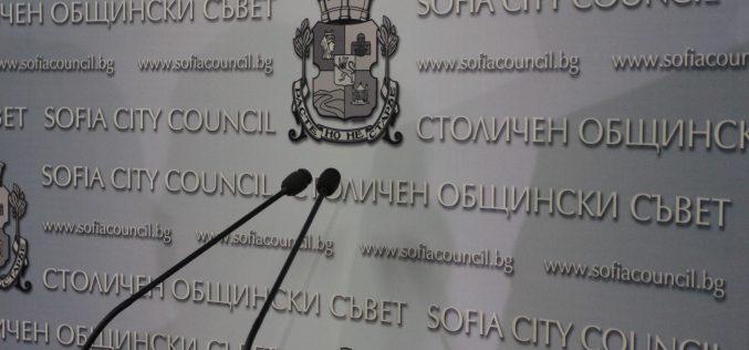 Вижте новите общински съветници на София (СПИСЪК)