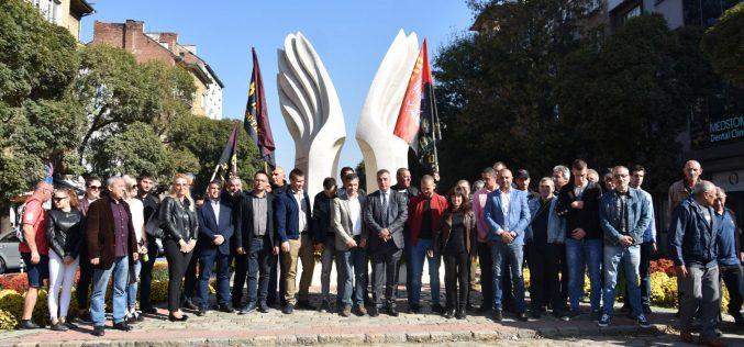 ВМРО отбеляза 126 години от създаването си (ВИДЕО)