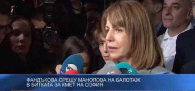 ЦИК при 100 % обработени протоколи: Йорданка Фандъкова е кмет на София
