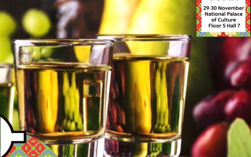 Над 300 ракиени вкусове ще се предлагат в НДК в края на ноември