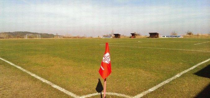 Труден тест в Железница за ЦСКА 1948, има и дерби на Обеля (ПРОГРАМА)