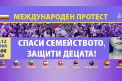 Международен протест в София на 7 декември – Защити семейството