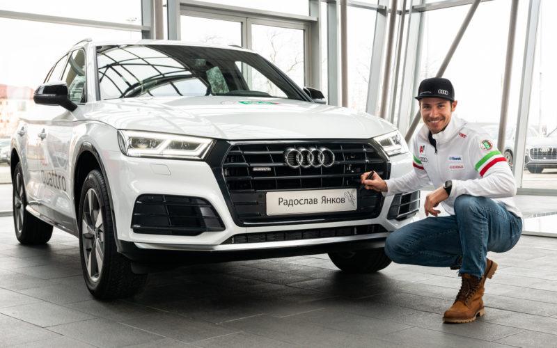 Audi зарадва звездите ни в зимните спортове