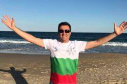 Съдиите в София имат нов шеф