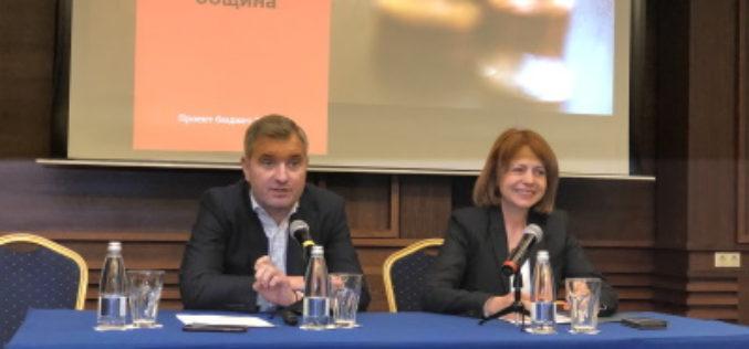 София е с бюджет за 2020 г. в размер на 1 млрд. 703 млн. лева