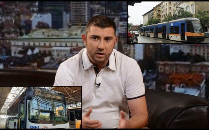 Шефът на Транспортната комисия в СОС с предложения за подобряване на разписания на градския транспорт