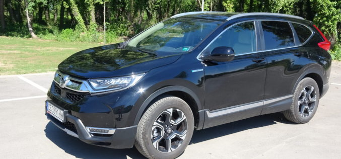 Спестовникът Honda CR-V Hybrid
