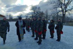 Осветиха знамената на батальона за ядрена, химическа и биолигическа защита