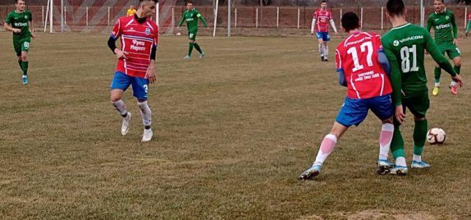 Лудогорец II разгроми Надежда (Доброславци), Чуколов с първи гол (СНИМКИ)