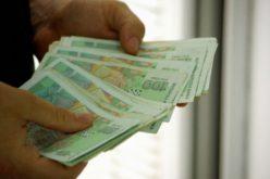 """Съобщение от отдел """"Местни данъци и такси"""" към Община Елин Пелин"""