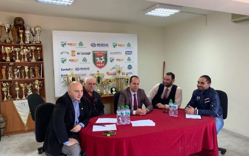 Ботев (Враца) с нов устав и ръководство