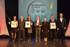 Вижте кои обраха наградите за камион, ван и пикап на годината!