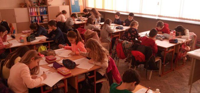 """""""Математика без граници"""" в 141-о ОУ"""