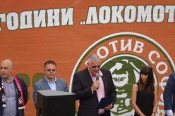 Шефът на Локомотив (Сф) е диагностициран с коронавирус!