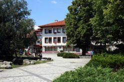 Депутатите от ВМРО с жест към Банско: Даряват 20 000 лв. от заплатите си на града