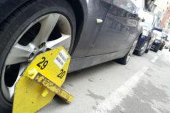 Ако не сте си платили глобите за неправилно паркиране…