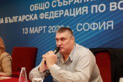 Любо Ганев е новият президент на БФВолейбол