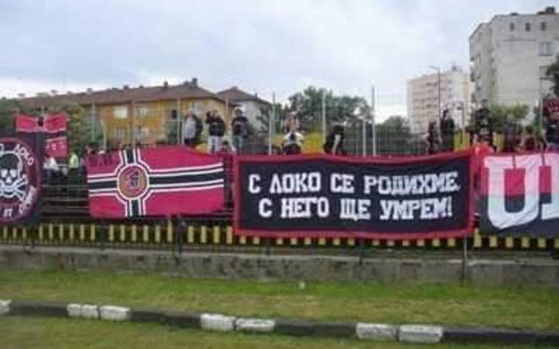 Насред пандемията: Локо (Сф) показа на цяла България как се прави (ВИДЕО)