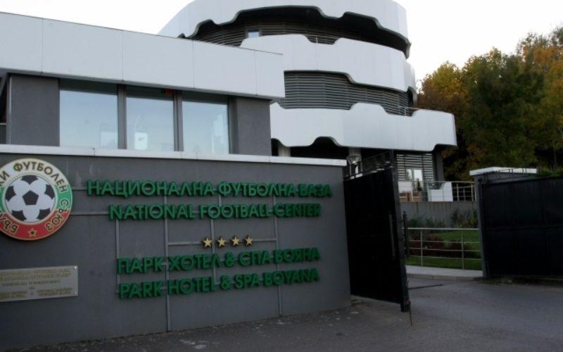 Край! БФС спря Трета и Четвърта лига – всички решения след днешното заседание!