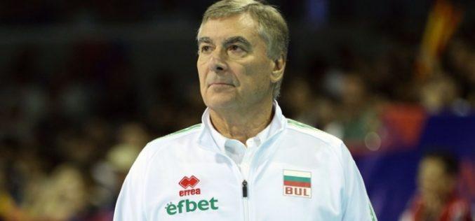 Чичо Пранди пак ще води България!