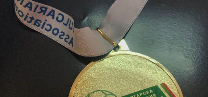 Атрактивно предложение от БАМФ за всички отбори от София – град и областта