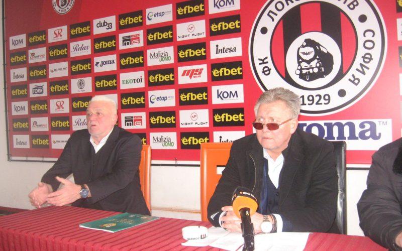 Босът на Локо (Сф): Иван Колев е само един от вариантите за треньор! Преговаряхме и с гръцки специалист