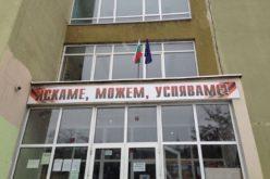 """Станете част от новите спортни надежди на България! Условията за прием в 153 училище """"Неофит Рилски"""""""