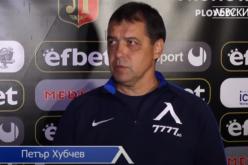Официално: Хубчев вече не е треньор на Левски!