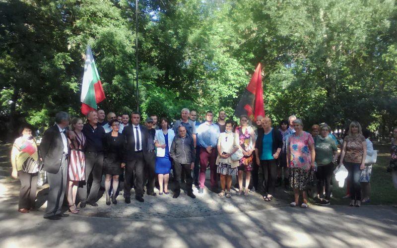Граждани и общественици почетоха Илинден в София (СНИМКИ)