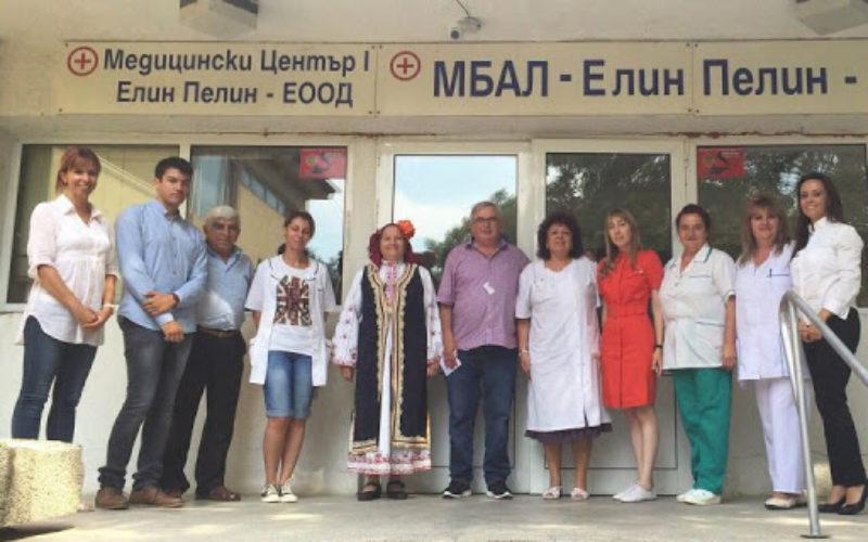 """Вътрешното отделение на """"МБАЛ – Елин Пелин"""" отново работи"""