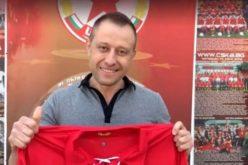 Владо Манчев вече не е в ЦСКА!