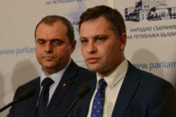 Победа за българското семейство! Парламентът прие промените в ЗСУ, предложени от ВМРО