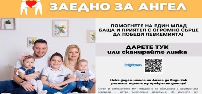 Пловдивски спортни клубове организират благотворителни събития за Ангел