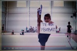 """Община Елин Пелин подкрепи кампанията """"НЕ на енергийните напитки за деца"""""""